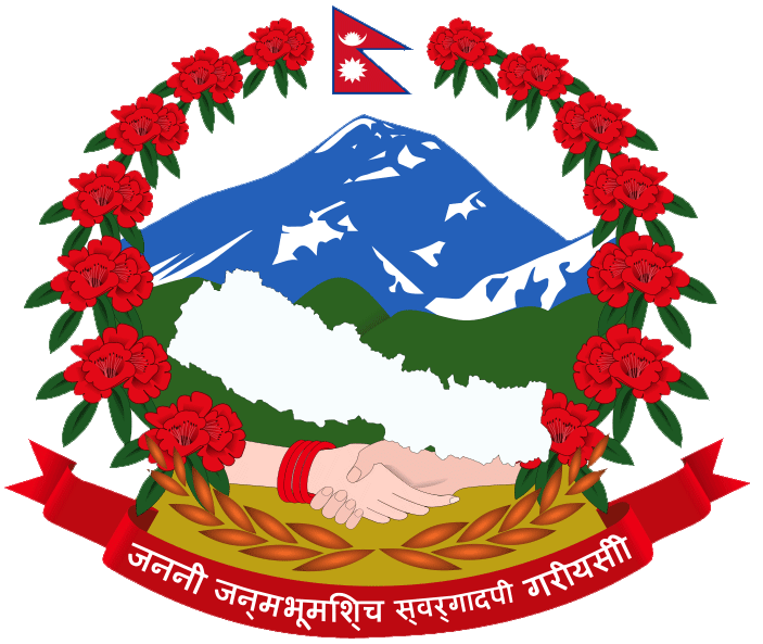 Nepal Government - Logo